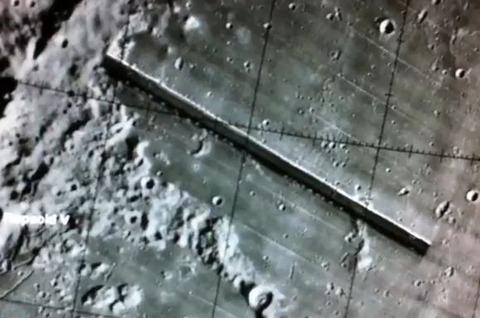 月面にある壁のようなもの